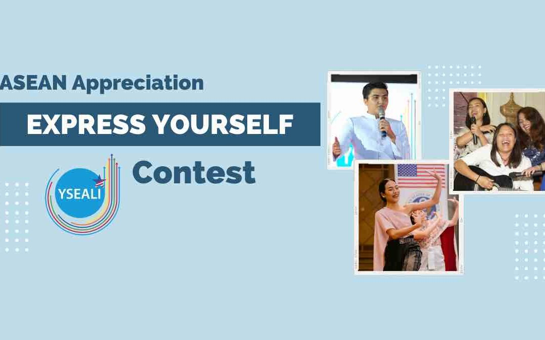 ASEAN Appreciation 'Express Yourself' Competition